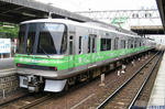 電車でECOMOVE