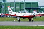 中島 T-7初等練習機