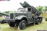 67式30型ロケット弾発射機
