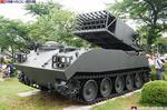 75式自走多連装ロケット-1