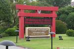2008横田-1-1
