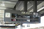 0125豊橋1-8