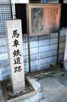 0102阪堺2-11