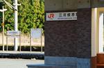 飯田線13