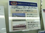 鉄道模型展12