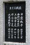 福井-14