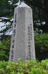 福井-15