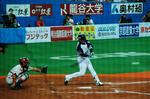 大阪ドーム-13
