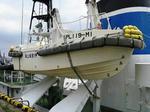 巡視船-4