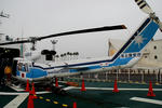100131巡視船公開2-17