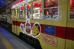 100124豊橋鉄道2-15