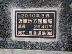 大阪サイクルイベント-4