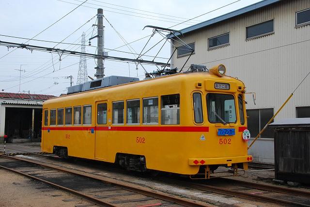 第13回路面電車祭り 5