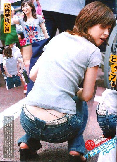 杉崎美香の画像 p1_37