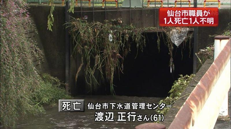 渡辺正行の画像 p1_7