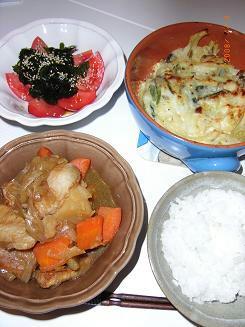 dinner0405.JPG