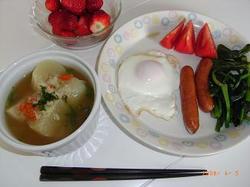lunch0405.JPG