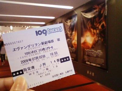 NEC_1584.JPG