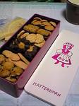 matterhorn-cookie-2.JPG