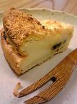 igig-cheesecake-1cut.JPG