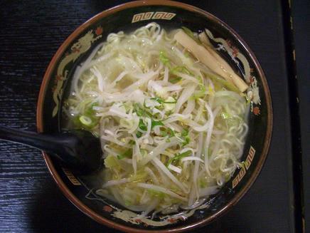 すがわら(野菜)