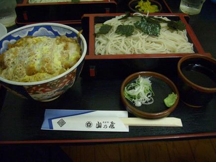山乃屋(カツ丼)