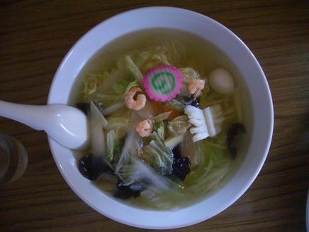 三江(塩)