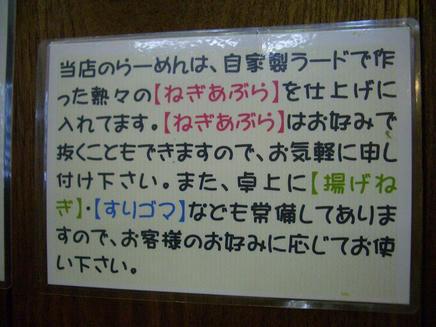 橙ヤ(メニュー)6