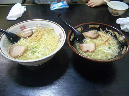 すがわら(塩)7