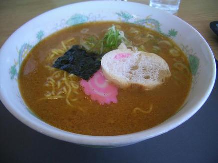 支庁(味噌)2