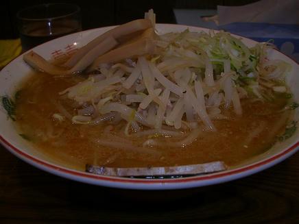 よし乃(味噌)2