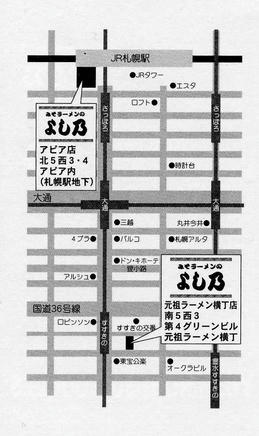 よし乃(カード)2