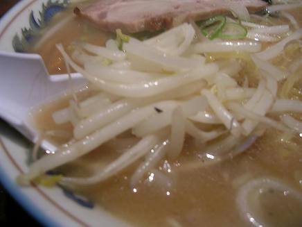 青竜(味噌)5