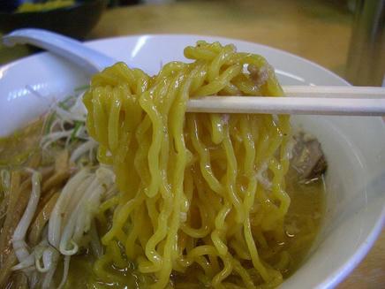 庵(味噌)3