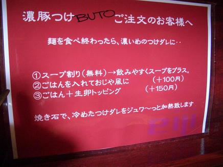 eiji(メニュー)2