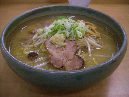 彩未(味噌)2