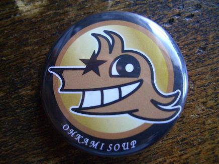 狼スープ3