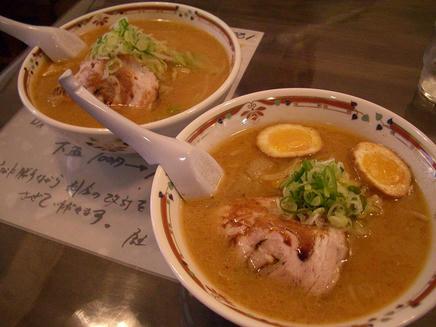 狼スープ2