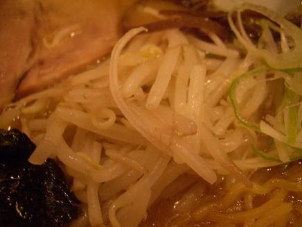 えぞっこ(味噌)4