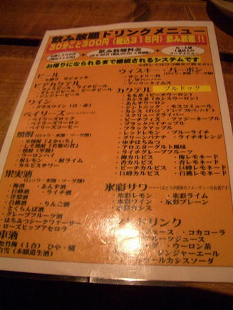 300円10