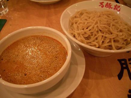 万豚記(坦々つけ麺)