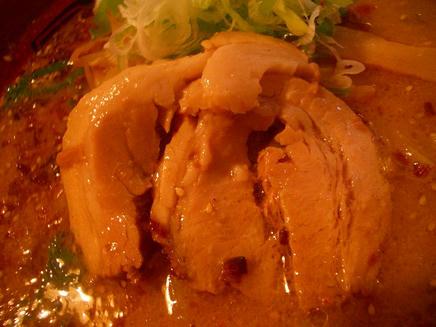 黒帯(味噌)3