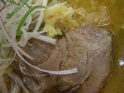 いおり(味噌)3