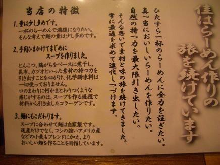 佳(メニュー)2