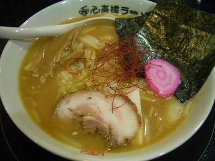 心斎橋(味噌)