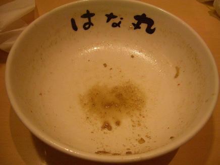 はな丸(味噌)6