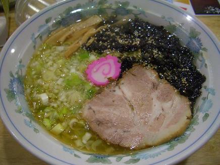 菅家(塩)