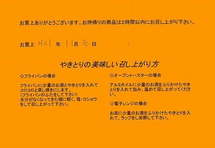 福よし(メニュー)2