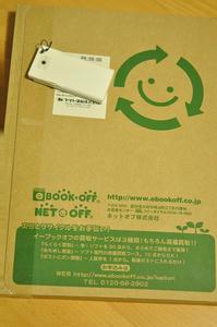 20090712_022808.jpg