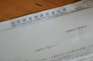 20100219_102158.jpg